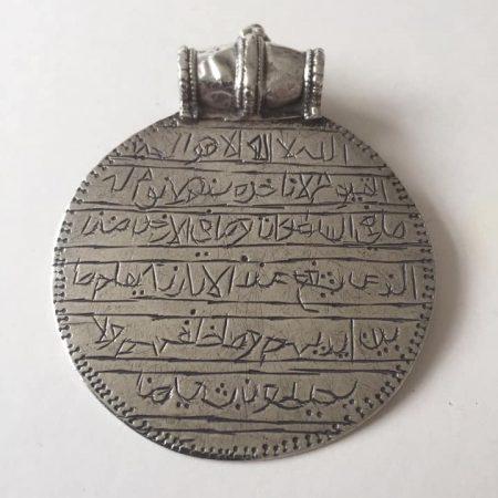 Amulet – Oman