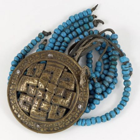 Belt Ornament – India